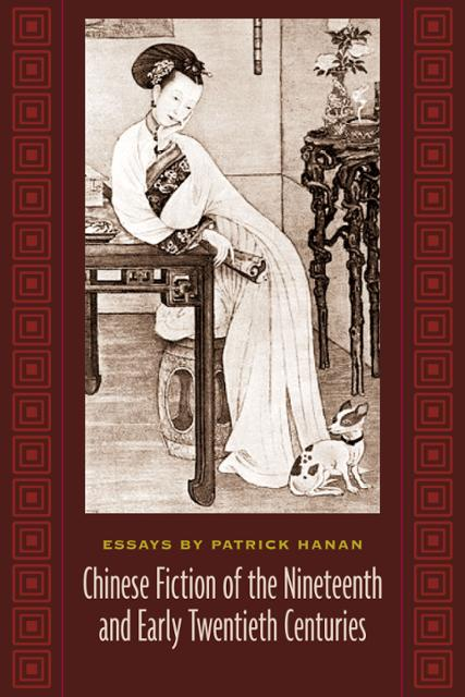 china in the twentieth century essay