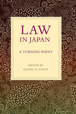 the japanese law of inverse returns Full-text (pdf) | native-speaker beliefs about nihonjinron and miller's law of inverse returns.