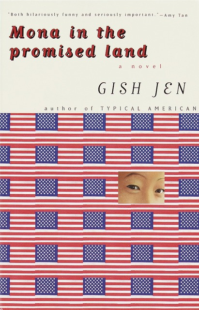 an analysis of the cultural shift in gish jens novel typical american from a marxist perspective Free online library: perspectives of ethical identity in ng's steer toward rock and jen's mona in the promised land(gish jen and fae myenne ng, critical essay) by clcweb: comparative literature and culture literature, writing, book reviews authors criticism and interpretation works analysis writers.