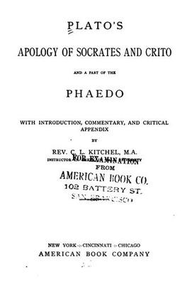 the view that the state is flawed but flawed in the apology and crito plato In plato's dialogue, the crito in plato's apology, socrates remarks that: plato realized that the athenian state.