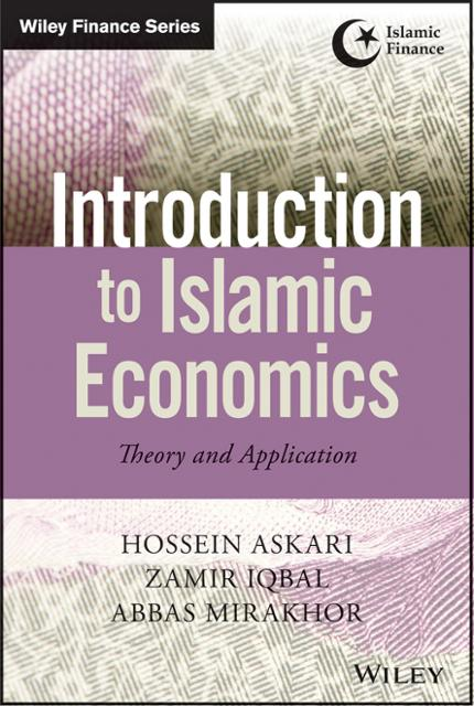 Introduction to Islamic Economics has been added
