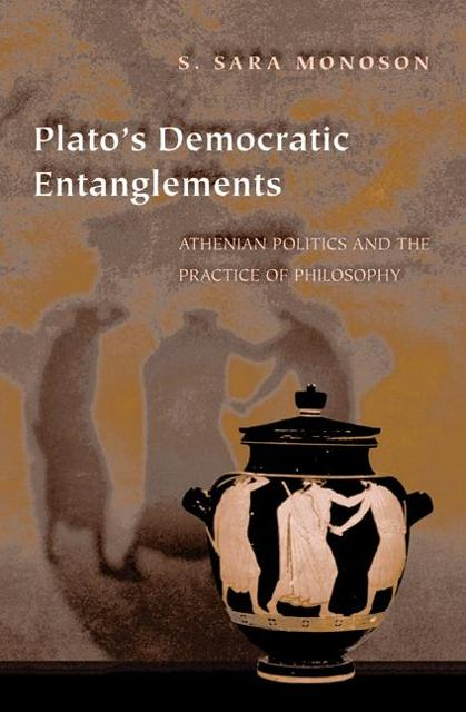 a comparison of the democratic views of j s mill and plato (this is exactly what plato thinks about socrates -- it was a complete accident that a true philosopher should have come from as corrupt a city as democratic athens) the arts and the content of moral education -- gods, heroes, and good rhythms.