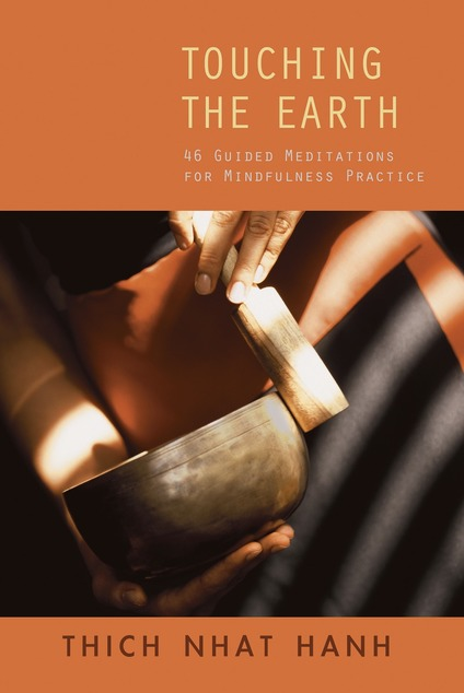 "an analysis of the touch the earth Read analysis of touch the earth free essay and over 88,000 other research documents analysis of touch the earth touch the earth вђ"" a self-portrait of indian existence by tc mcluhan 1971 promontory press, ny this book is meant."