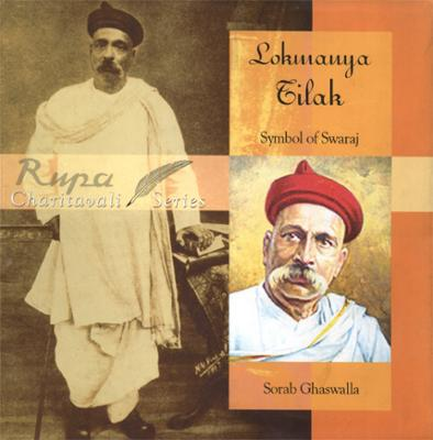 essay on lokmanya tilak in marathi language Lokmanya bal gangadhar tilak was an indian the marathi newspaper started by tilak is still in circulation although now it is a daily instead of a weekly.